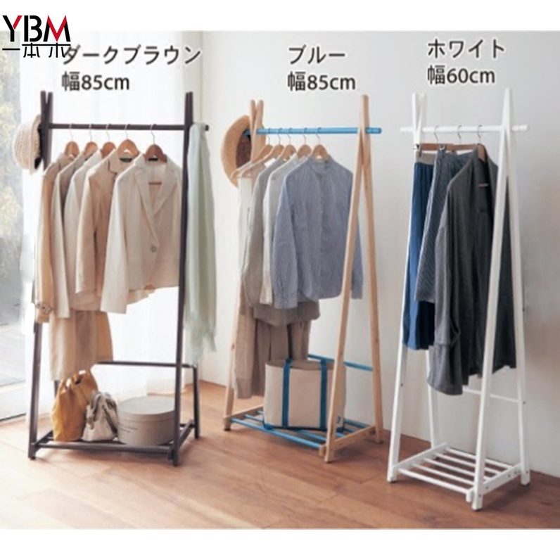 USD 106.98] Japanese-style solid wood coat rack bedroom ...