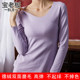 Bao boss autumn and winter models Qiuyi Qiuku velvet warm sanding thermal underwear set female seamless home service