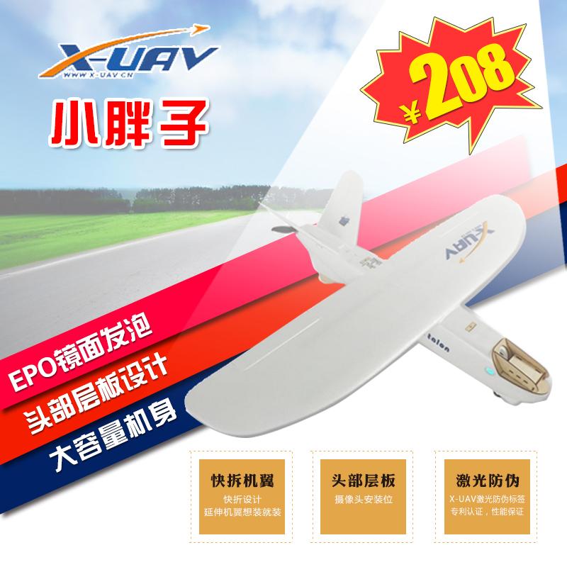 Tian Jie Li X-UAV Mini Talon FPV Carrier Drone Little Fatty New Machine