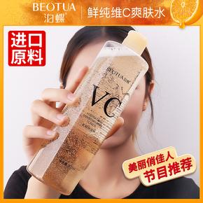 Лосьоны и тоники,  Vc круто кожа воды сокращаться волосы отверстие пополнение увлажняющий подлинный составить спрей женщина мужчина таиланд Yi благожелательность Yi метр здоровье кожа, цена 387 руб