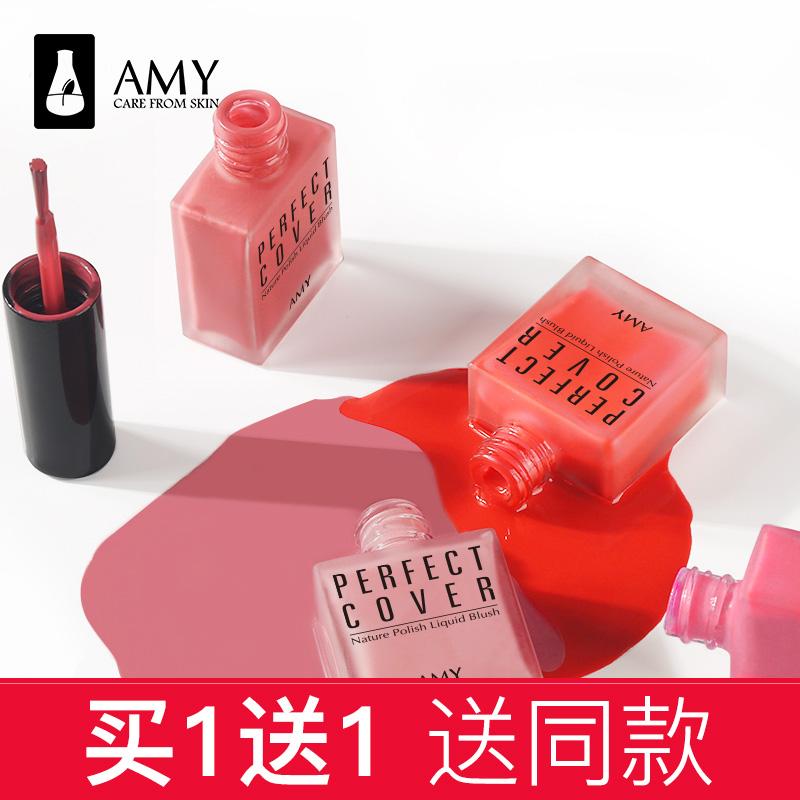 Amy / Ami Natural Light цвет Жидкостная щека красный Натуральный макияж Природный макияж для макияжа Увлажняющий румяна цвет макияж