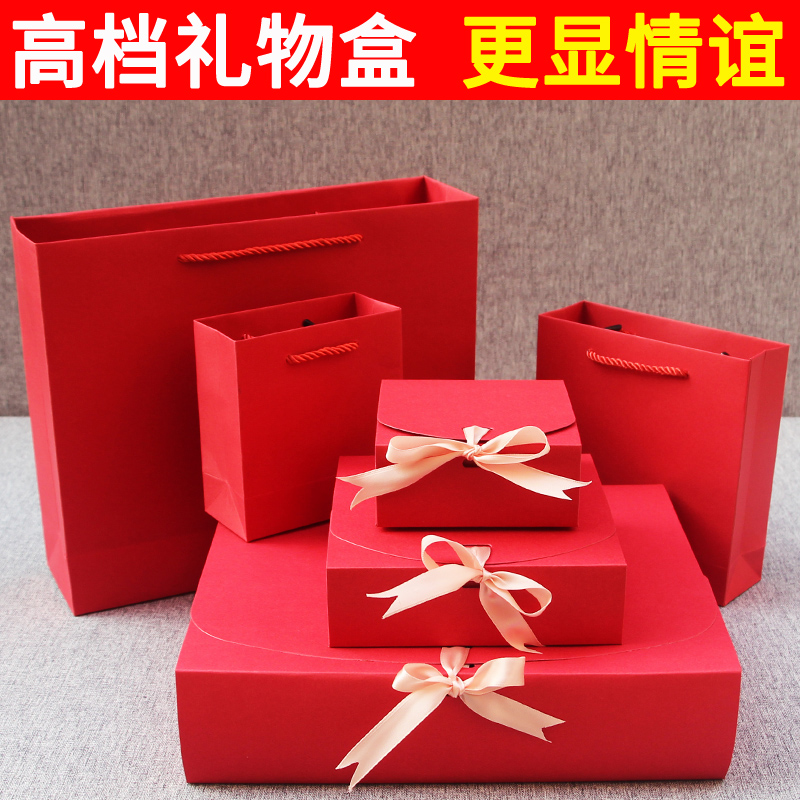Beautiful INS gift box black Korean version of the big red big birthday wedding gift box tote bag