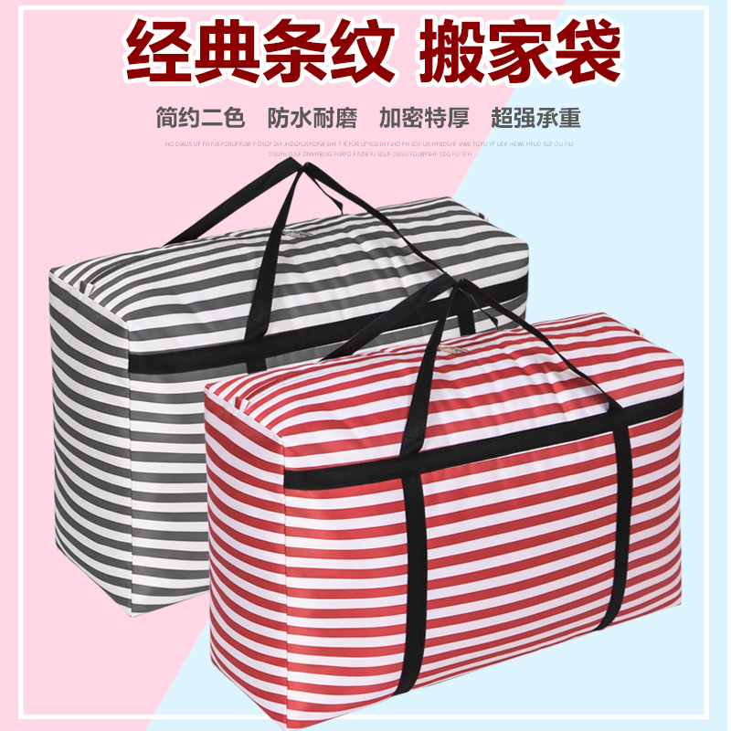 Extra thick canvas moving packing bag extra thick waterproof bag canvas snake skin woven bag oversized package