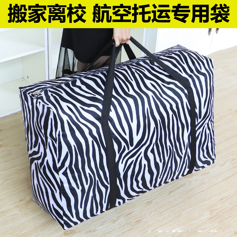 Air shipping large size packing bag luggage bag waterproof oxford cloth woven bag big snake leather bag thickened moving bag