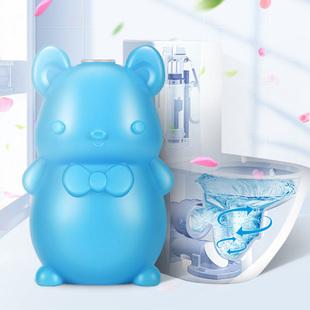 洁厕灵马桶除臭去异味清洁剂宝蓝泡泡厕所家用清香型味液神器垢净