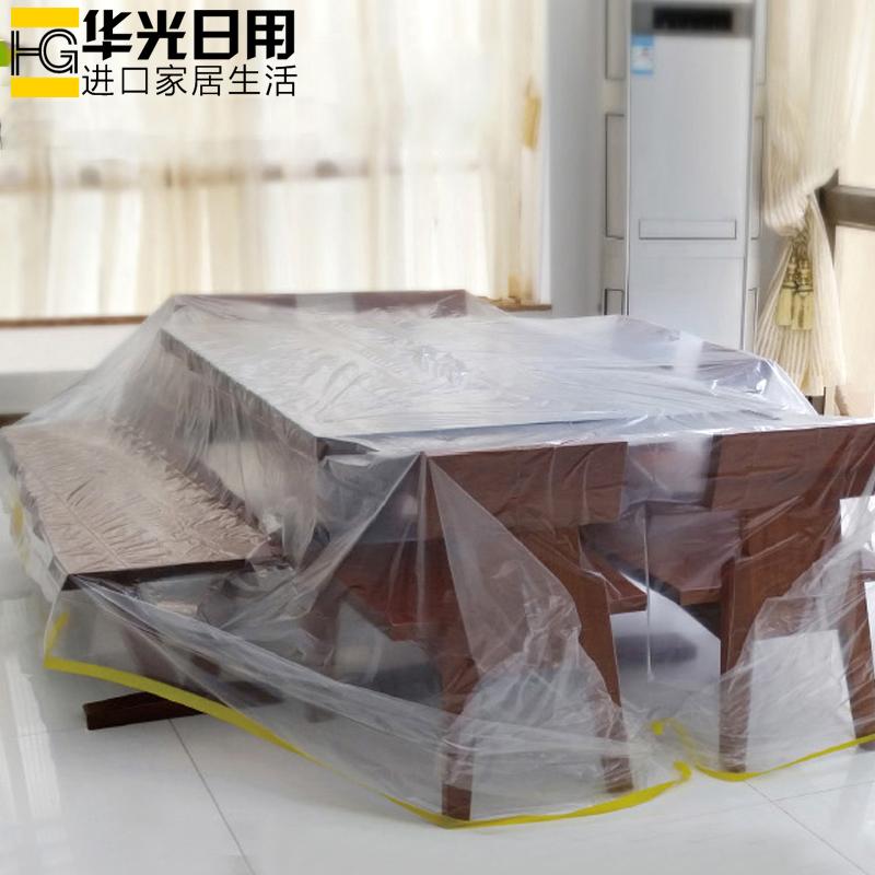 E чистый многофункциональный одноразовый негабаритный пыленепроницаемый ткань мебель диван - кровать домой пылезащитный чехол автомобиль мешок крышка суперобложка рука вода