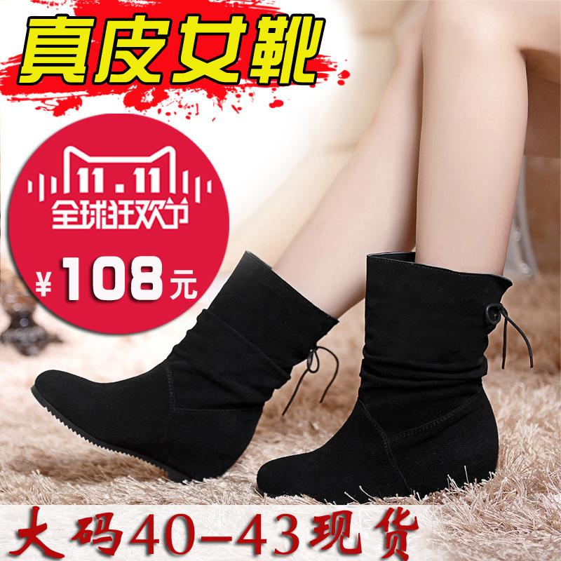 春秋大码女靴41-43真皮圆头平底韩版单靴平跟大号女鞋系带短靴40