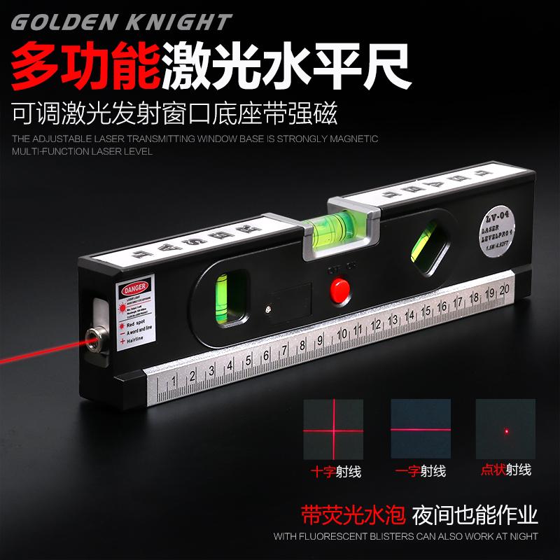 激光水平仪红外线打线器 激光2线横线一点水平仪装修四合一水平尺