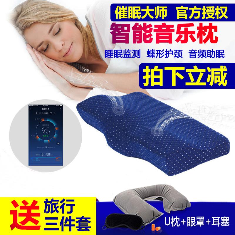 Побуждать сон мастер умный музыка подушка лечение шейного позвонка ремонт помогите сон глубина спальный руководитель мера память хлопок подушка шея подушка