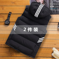 Cotton vest men's autumn and winter Korean version of the trend of sports and leisure students waistcoat sleeveless jacket down cotton jacket vest