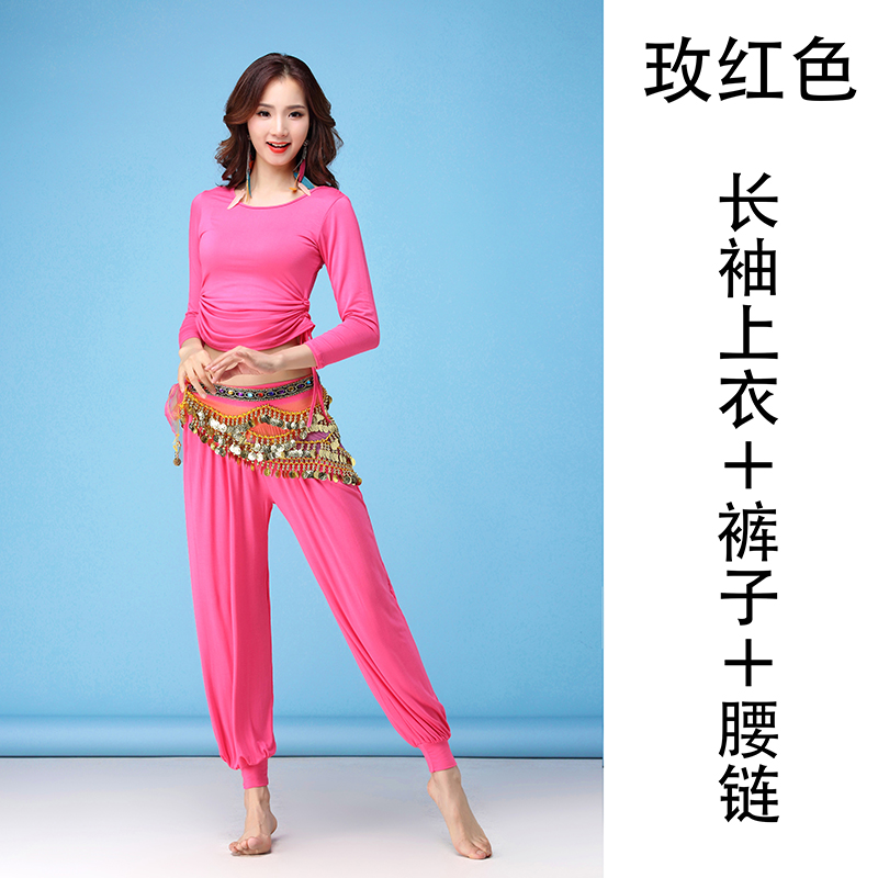 LANTERN PANTS + LONG SLEEVES (ROSE RED) SET OF 3