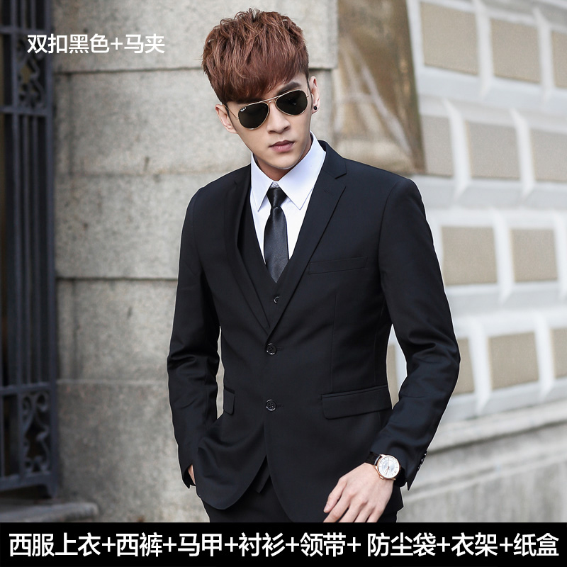 Two Buckle Black Suit + Trousers + Vest + Shirt