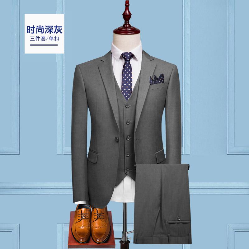 Цвет: Один пряжка стильный темно-серый(костюм+жилет)