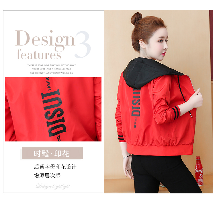 Casual hooded short jacket lady a hundred with spring and autumn 2020 new zip jacket clothes small 49 Online shopping Bangladesh