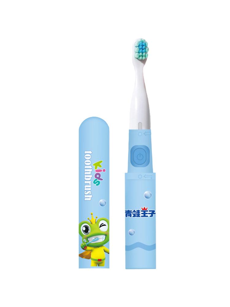 青蛙王子儿童电动牙刷3-6-12岁宝宝