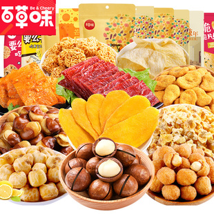 All kinds of snacks, snacks, bulk packing, casual food.