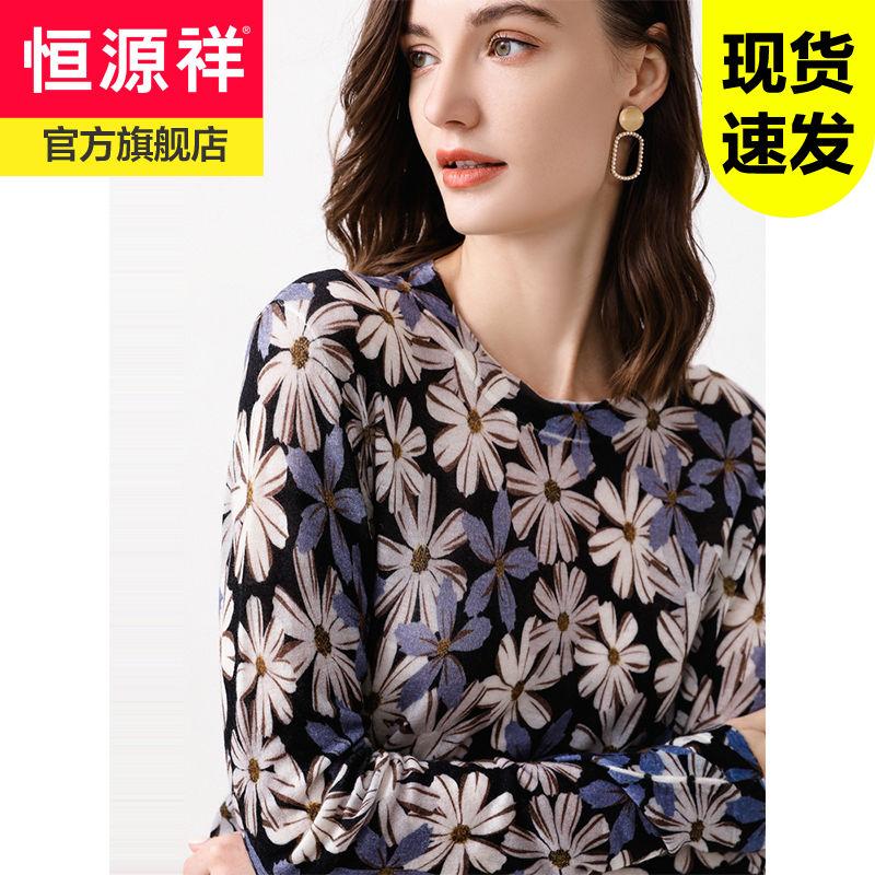 款毛衣套头针织衫直筒外套低圆领长袖韩版女装薄款单件毛针织衫