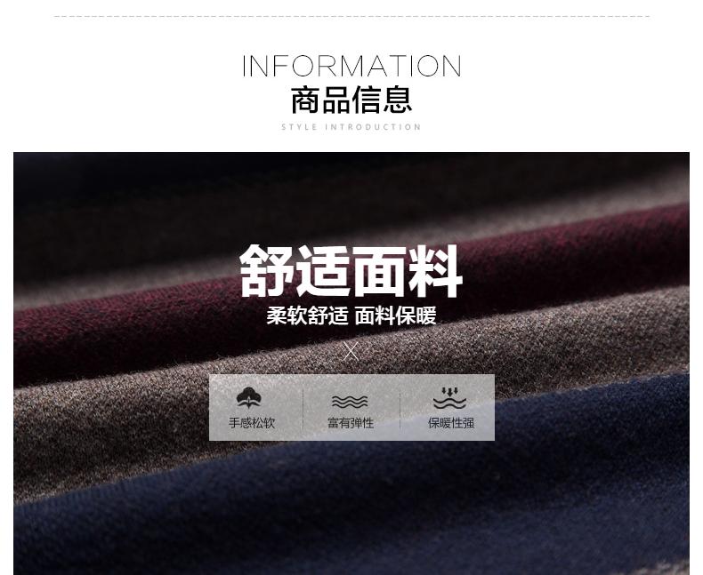 Áo len nam Hengyuanxiang mùa thu và mùa đông mới cổ tròn sọc áo len áo len ấm áp dày áo len nam mặc - Kéo qua