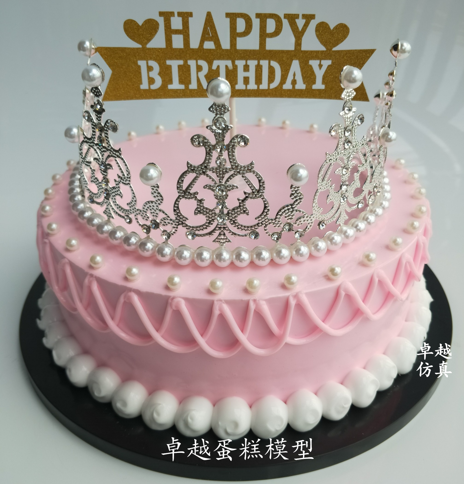 Astonishing Usd 24 64 Simulation Cake Model Crown Queen Birthday Cake Model Funny Birthday Cards Online Alyptdamsfinfo