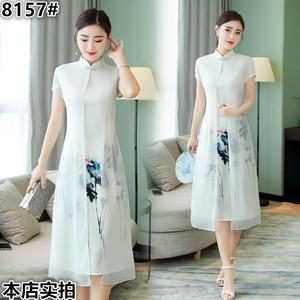 小香风芸荷2018新款夏季改良时尚修身复古日常中国风女连衣裙