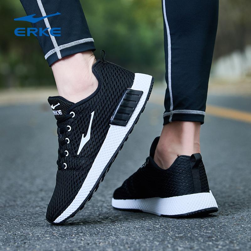 鸿星尔克男鞋运动鞋男夏季网面透气男士跑步鞋休闲鞋子旅游鞋跑鞋