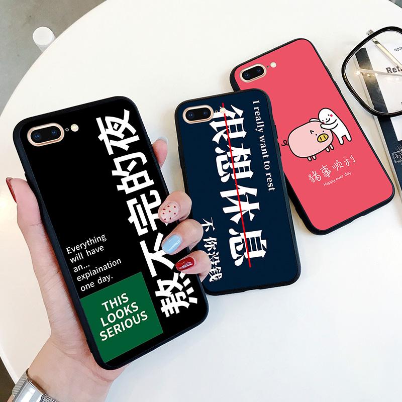 苹果/安卓全系列网红手机壳