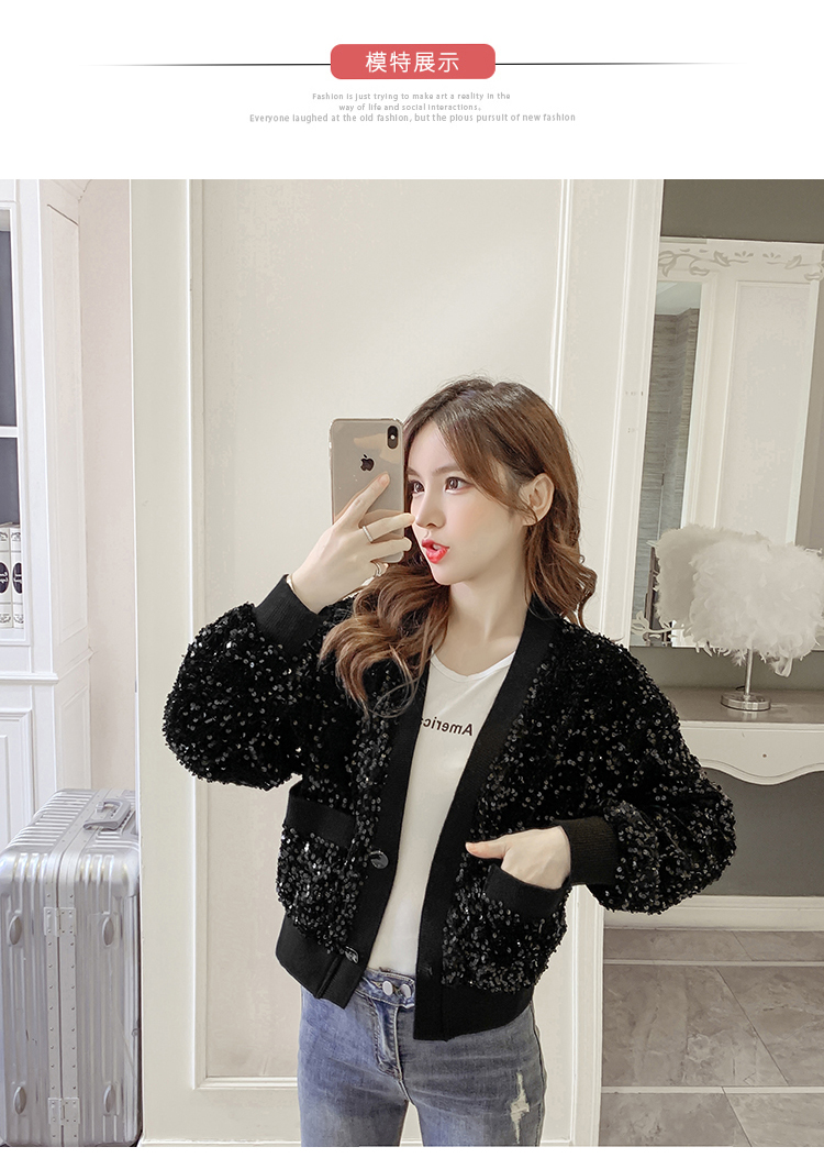 Autumn/Winter 2020 new Korean version of the fashion heavy nail sequin top loose show thin short line button jacket female tide 49 Online shopping Bangladesh