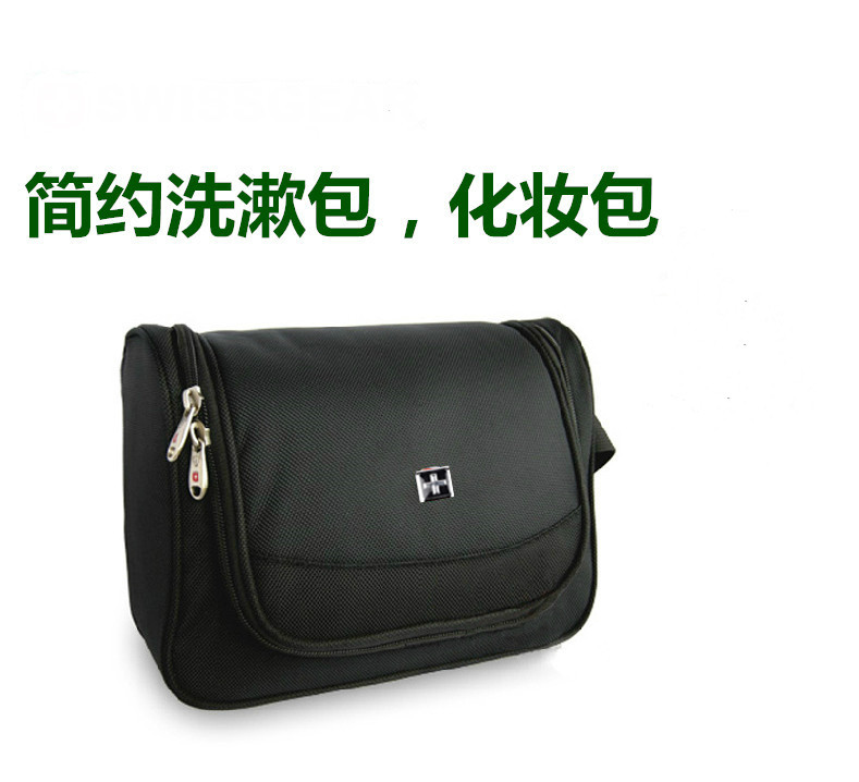 Swiss Army knife men and women wash bag outdoor wash bag cosmetic bag  Travel Travel Travel b10ba8f8e002f