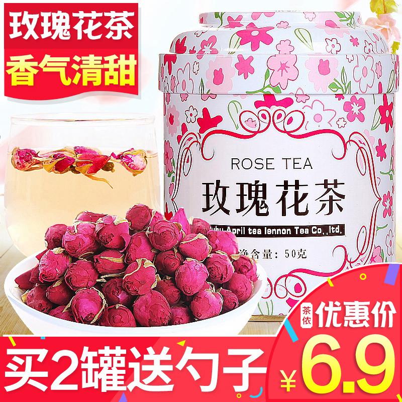 【бить низ 6,9 юаней】Апрельский чай, травяной чай, роза, плоская, Инь роза, чай, роза, бутон, чай