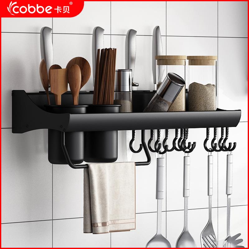 Giá đỡ nhà bếp không có lỗ treo tường dao gia vị gia vị vật tư lưu trữ kệ lưu trữ đồ dùng nhà bếp giá vật phẩm - Phòng bếp