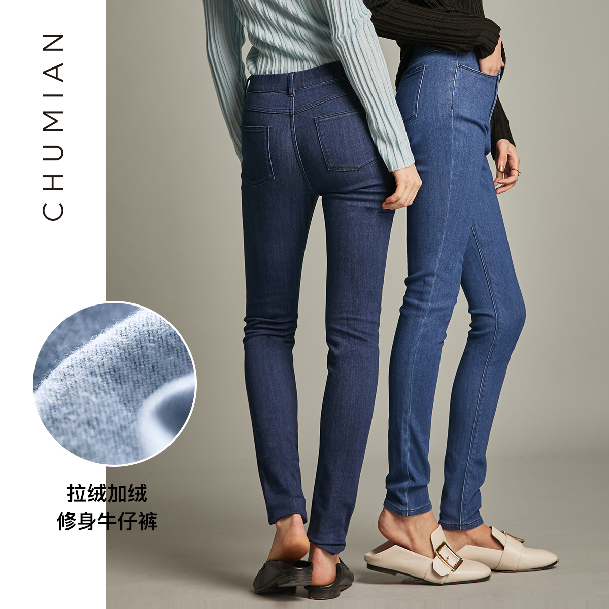 First cotton 2019 Spring dress New Classic casual jeans female autumn slimming hundred pencil pants pants K