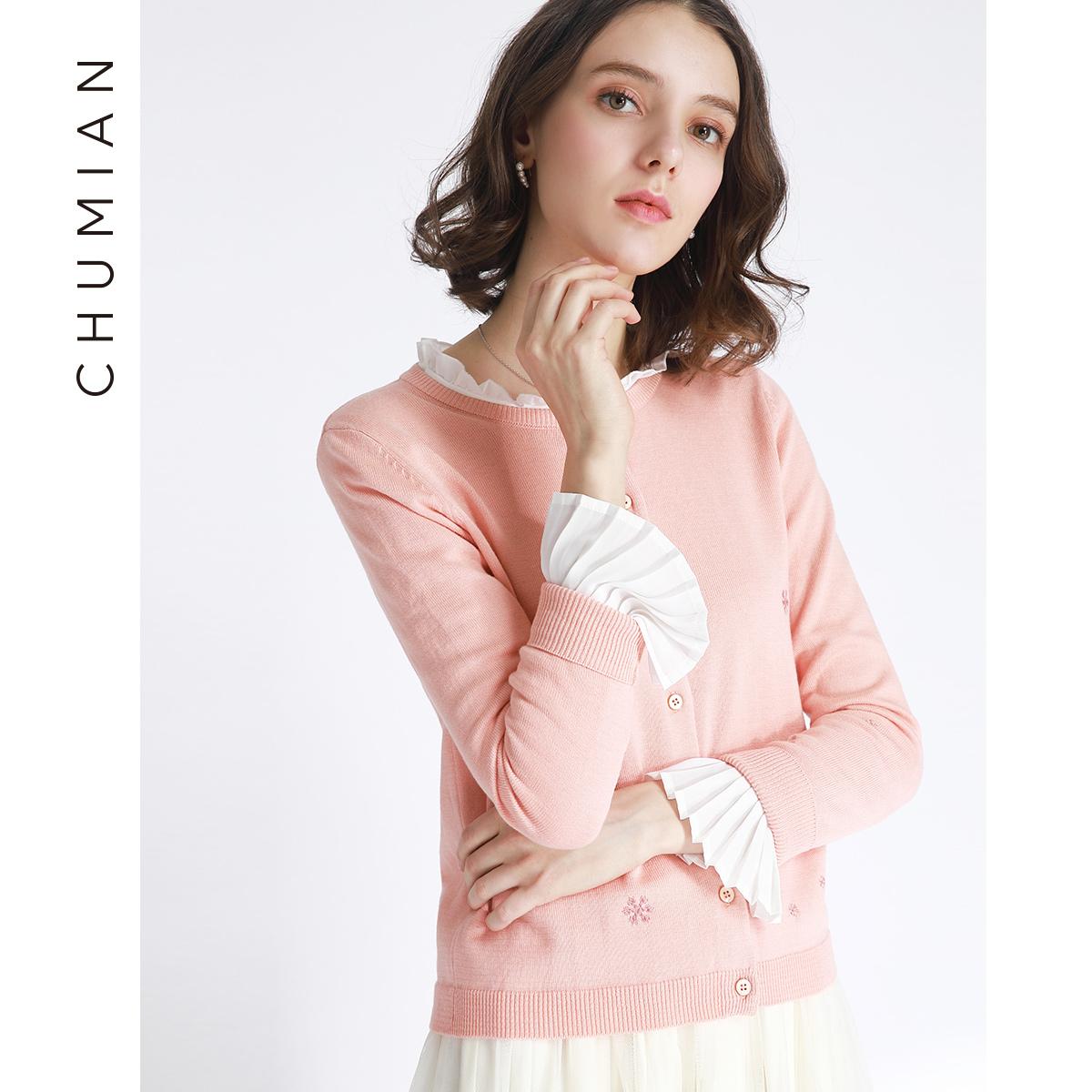Трикотаж Early cotton nn276606005 2018