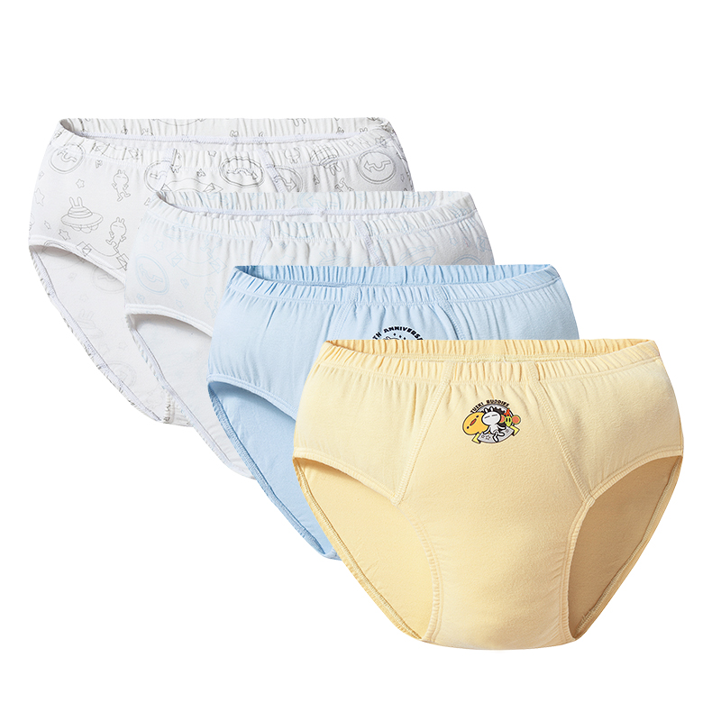 44fa0199e9ad3c ... lightbox moreview · lightbox moreview · lightbox moreview. PrevNext. 4  children's cotton underwear ...