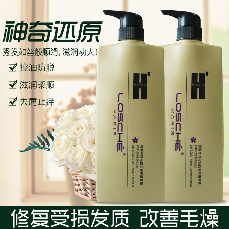正品琴叶露奇N5酸性蛋白修复还原酸护发素控油去头屑洗发水768ml