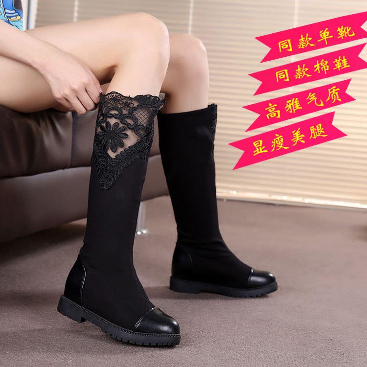 弹力布女靴夏秋单靴2018新款百搭蕾丝休闲平底长靴女内增高中筒靴