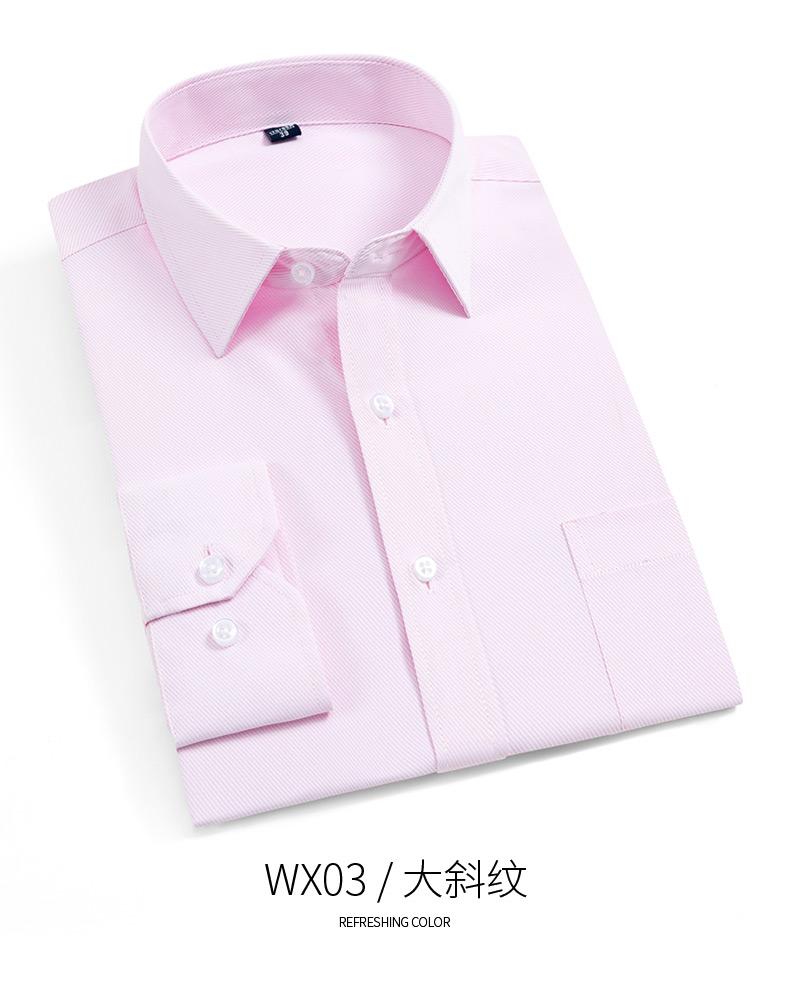 Yibin mùa hè áo sơ mi trắng nam ngắn tay Hàn Quốc phiên bản của tự trồng màu rắn thường nửa tay áo sơ mi kinh doanh chuyên nghiệp dụng cụ áo sơ mi nam 2020