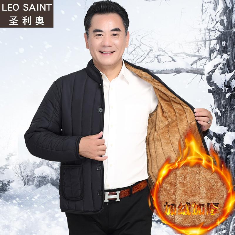 新款中年防寒棉服加绒加厚保暖棉袄中老年男装爸爸冬装棉衣外套