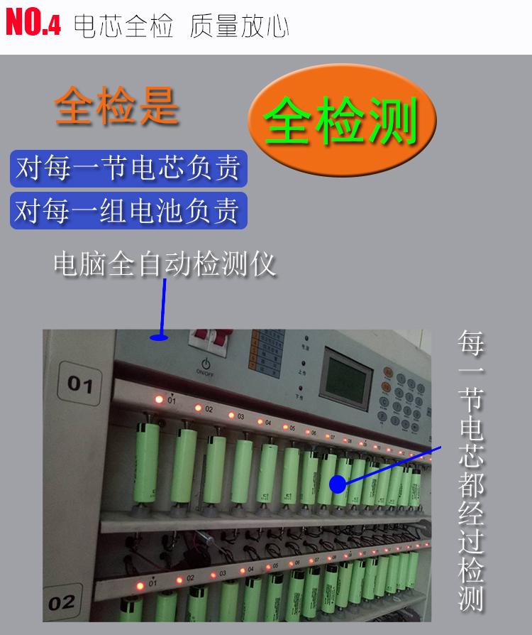 锂电池农用高压电动喷雾器专用蓄电瓶大容量伏详细照片