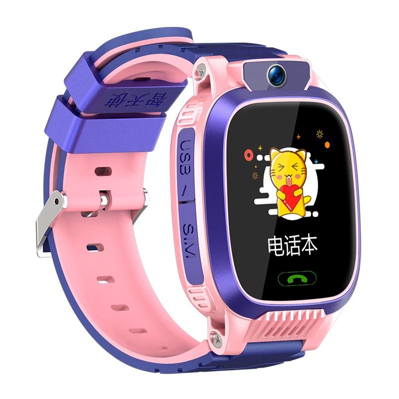 真防水电信版儿童电话手表学生定位手机高清拍照语音微聊女孩包邮