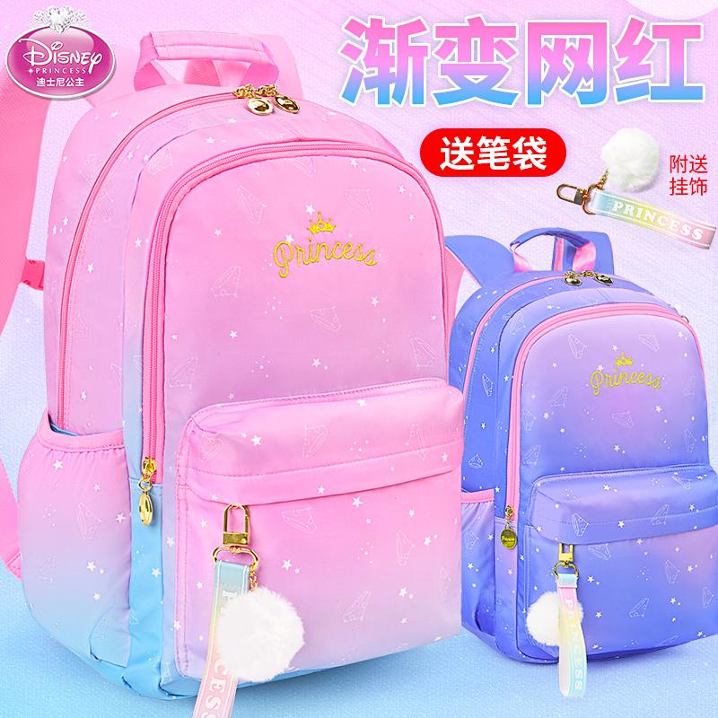 迪士尼女生背包小学生1-3-6三四五公主韩版女童年级轻便书包儿童5