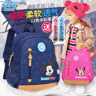 Детский сад портфель ребенок рюкзак disney мальчиков девочки микки небольшой мультфильм ребенок 1-3-5 лет ребенок плечи, цена 564 руб
