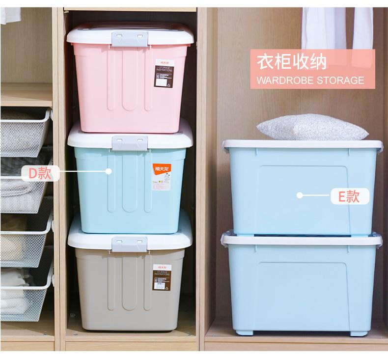 禧天龙收纳箱塑料特大号三件套有盖衣服汽车载储物儿童玩具整理盒商品详情图