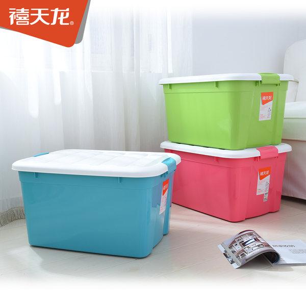 禧天龙 52升 塑料收纳箱*3个 下单折后¥93.9包邮(¥98.9-5)