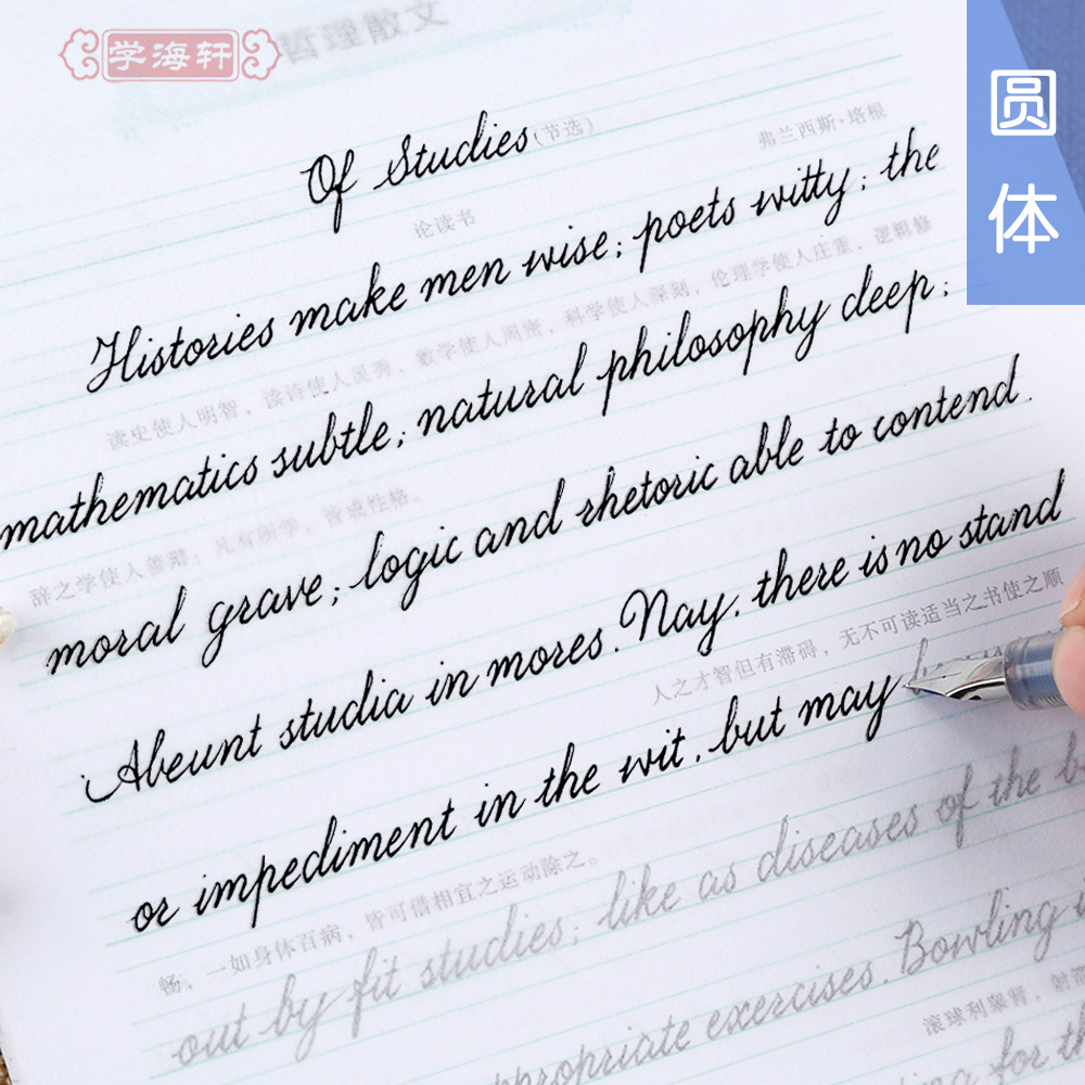 A Total Of 3 Volumes Yu Pei Pen English Copybook Word Stickers Linyi
