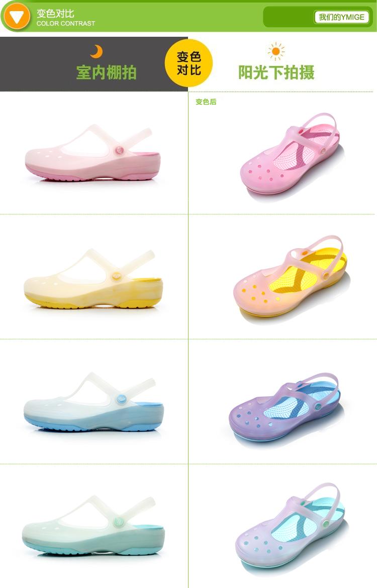 Bà dép giày lỗ lỗ mùa hè màu dày lớp vỏ thạch dép vườn giày, dép và dép giày chống trượt Baotou