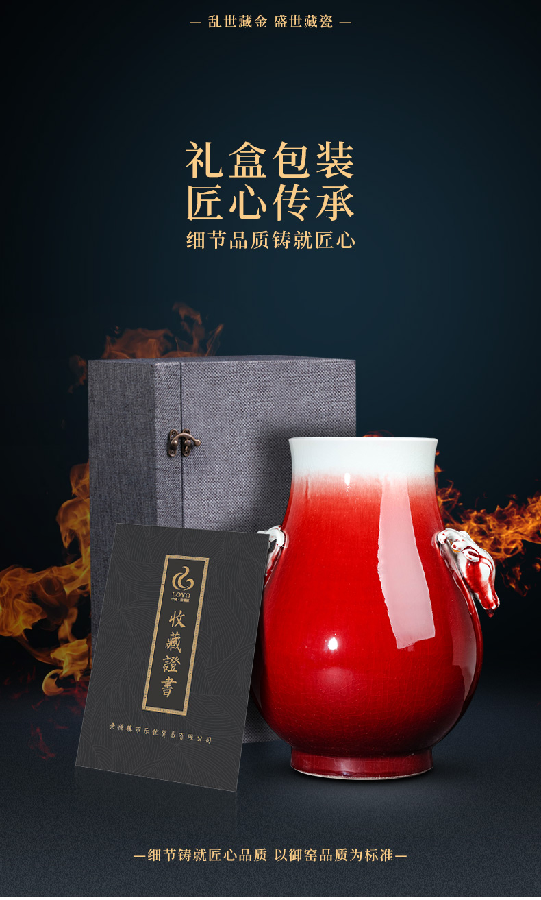Jingdezhen porcelain industry ruby red glaze ceramic founding of binaural vases, flower arranging furnishing articles sitting room of Chinese style household decorations