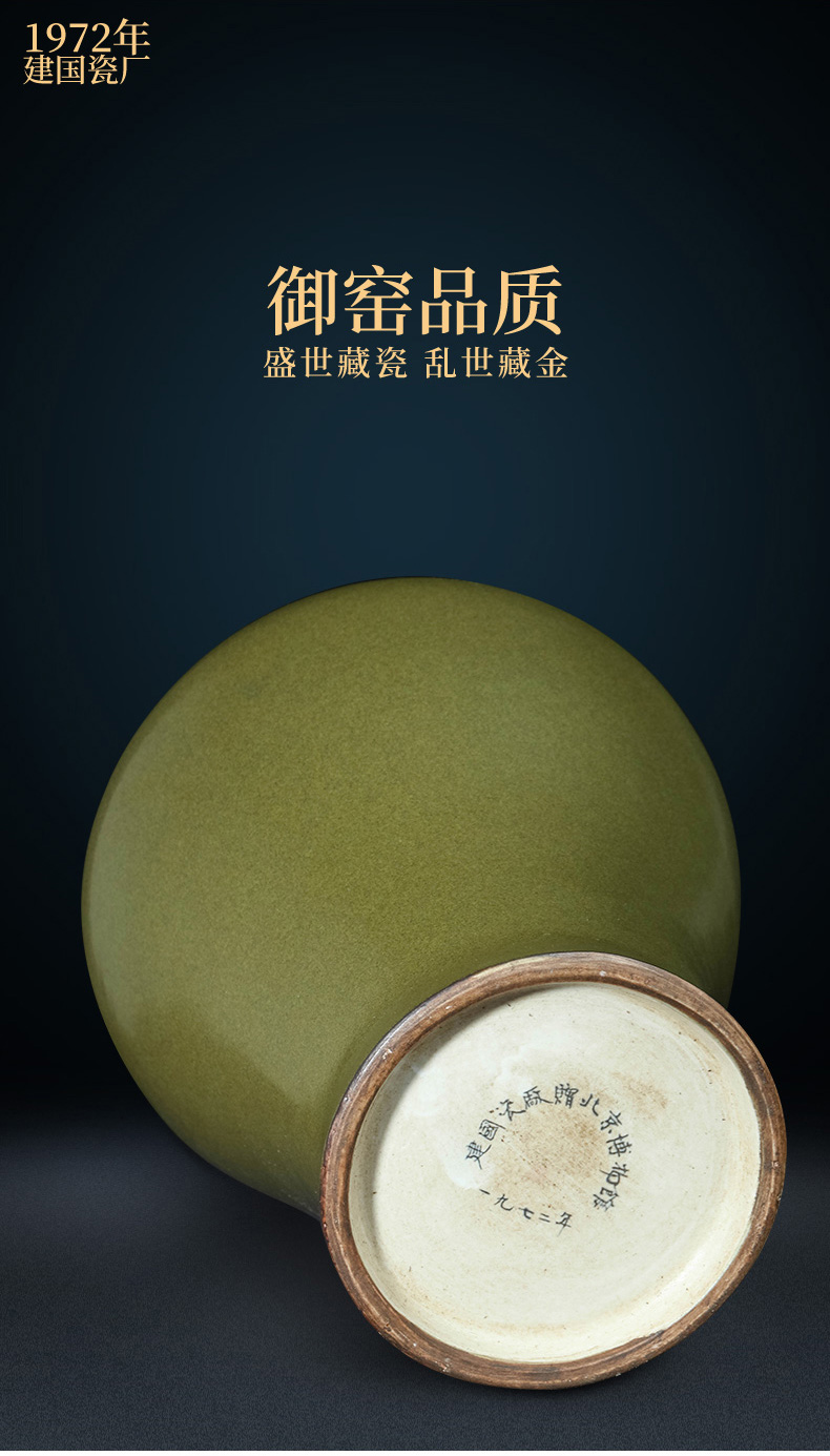 Jingdezhen ceramic porcelain industry the founding of the sitting room tea glazed pottery porcelain vases flower arrangement is placed at the end of the household porcelain decoration
