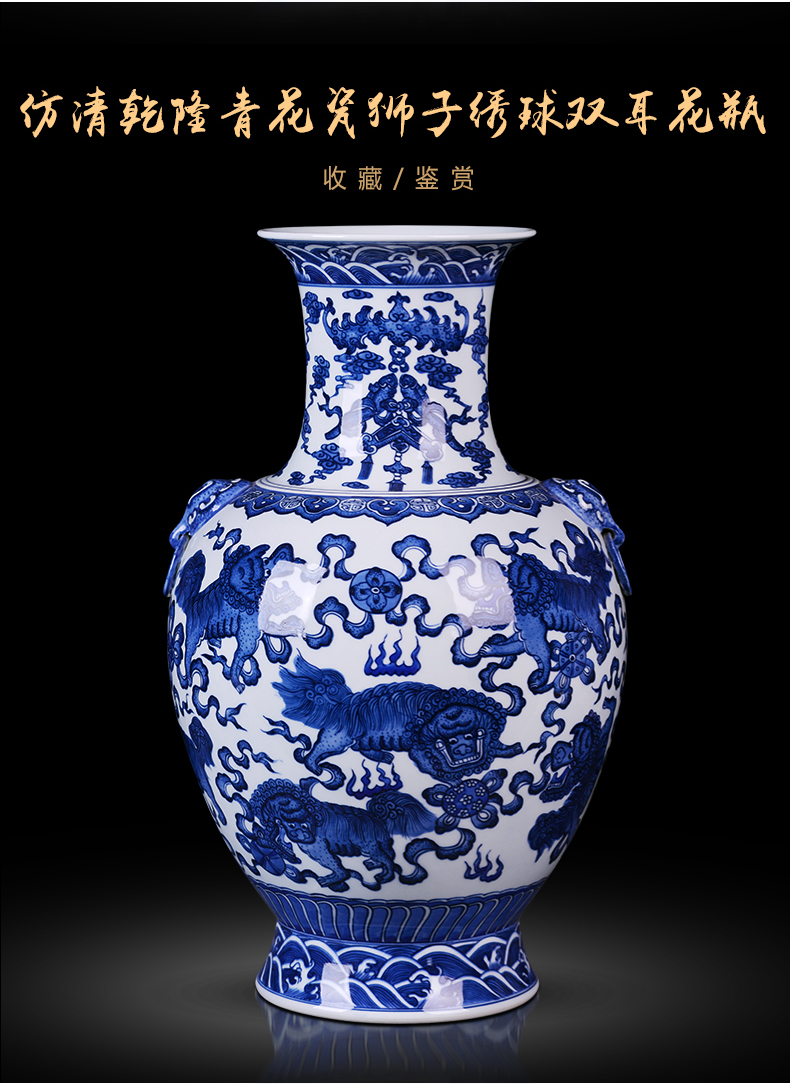 Jingdezhen ceramics Chinese antique blue and white porcelain vase sitting room home decoration study office furnishing articles