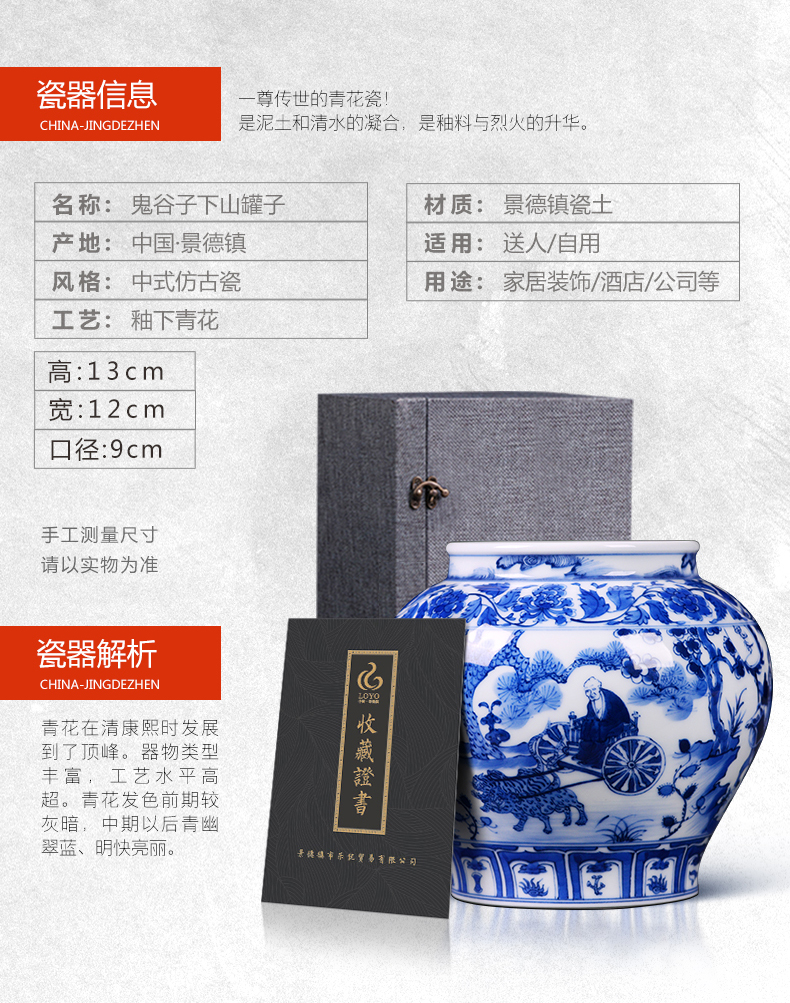 Jingdezhen ceramic vase famous hand - made imitation of yuan blue and white porcelain living room TV cabinet decoration of Chinese style household furnishing articles