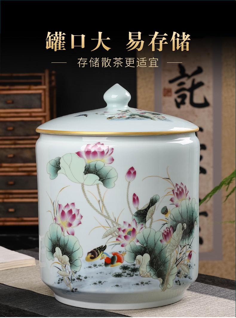 Jingdezhen ceramic tea pot large barrel household with cover seal pot pu 'er tea moisture storage tank is restoring ancient ways